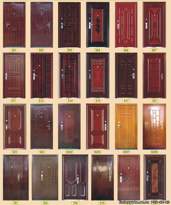 железная дверь каталог